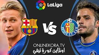 مشاهدة مباراة برشلونة وخيتافي بث مباشر اليوم 22-04-2021 في الدوري الإسباني الدرجة الأولى