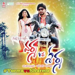 Varma Vs Sharma (2016) Telugu Movie Audio CD Front Covers, Posters, Pictures, Pics, Images, Photos, Wallpapers