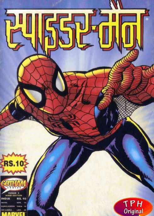 स्पाइडर-मैन : मैं हूँ सैंडमन पीडीऍफ़ पुस्तक हिंदी में | Comics Spider-Man : Main Hoon Sandman PDF Book In Hindi Free Download
