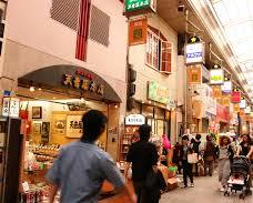 5 Tempat Belanja Terbaik di Osaka, Jepang