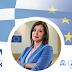 Άννα - Μισέλ Ασημακοπούλου | Χρόνια Πολλά Ελλάδα μας!