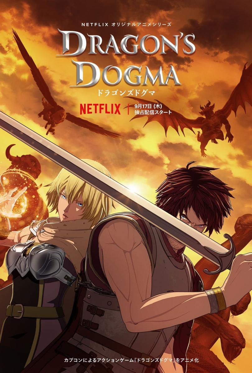 Dragon's Dogma Temporada 1 Completa 1080p Dual Latino-Ingles