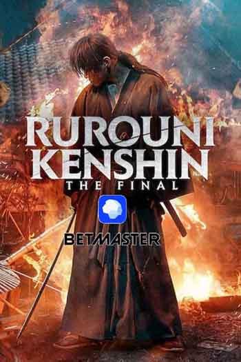 Rurouni Kenshin Final Chapter Part 1 2021 480p 450MB Dual Audio