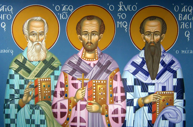 Επανέρχεται ο εκκλησιασμός για την εορτή των τριών Ιεραρχών