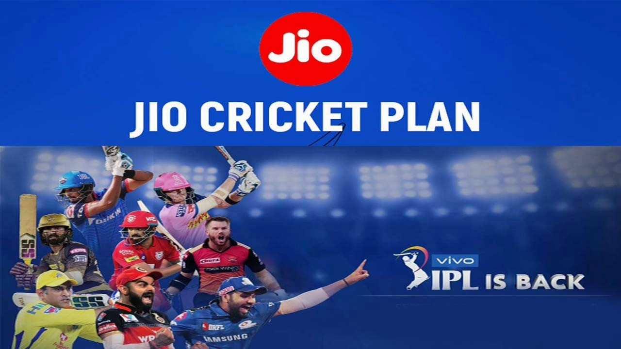 Jio 401 Plan Details in Hindi