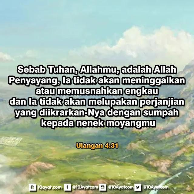 Ulangan 4:31