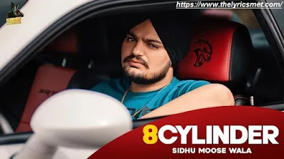 8 CYLINDER Song Lyrics | Sidhu Moose Wala | Latest Punjabi Songs 2020