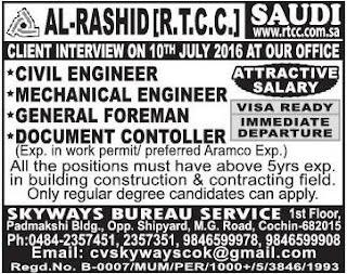 al rashid trading & contracting saudi arabia jobs
