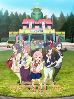 Assistir Sakura Quest – Episódio 22 Online