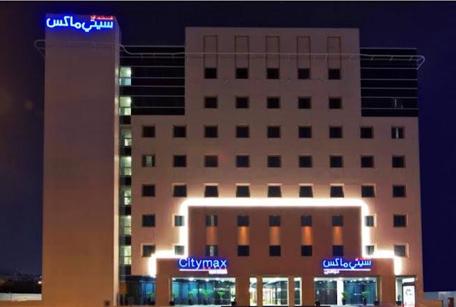 وظائف سيتي ماكس بالامارات العربية المتحدة براتب يصل الي 6000درهم