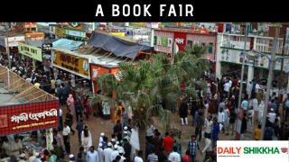paragraph on a Book Fair