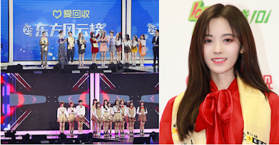 SNH48 7SENSES Ju Jingyi received award.png