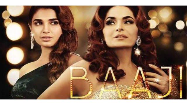 Baaji (2019) Pakistani Movie 720p BluRay Download