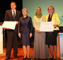 جائزة السلطان قابوس لليونسكو لحفظ البيئة 2019