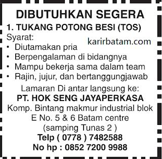 Lowongan Kerja PT. Hok Seng Jaya Perkasa