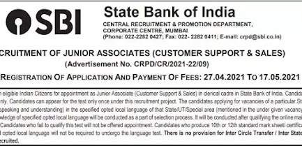 SBI Recruitment 2021 - Junior Associate Customer Support & Sales
