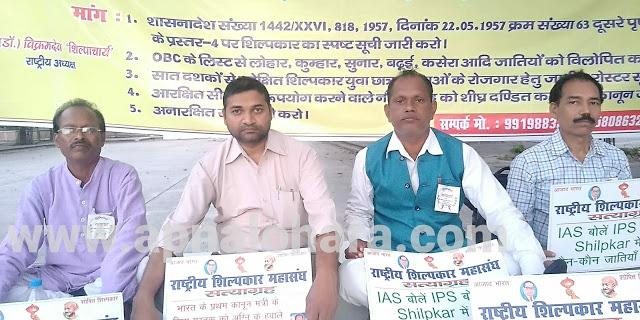 sc/st act amendment, reservation in india, uttarpradesh news, sc/st act, Sc st,