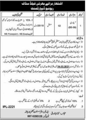 Patwari jobs - Revenue Department Jobs 2021 ( 1000 Post)