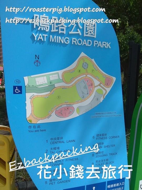 一鳴路公園地圖