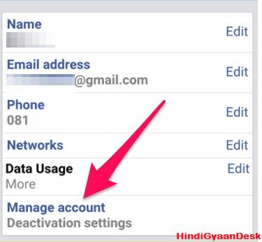 Facebook Manage Account