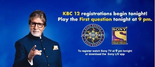 kbc, how to participate in kbc, kbc sony, kbc game, kbc official website, sony live, kbc, kbc, kbc, kbc, kbc