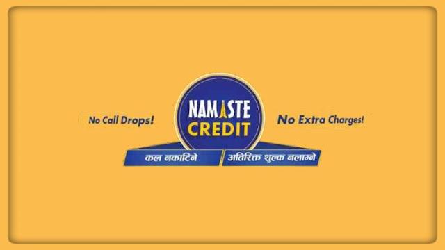 Namaste Credit NTC Loan Sapati Service