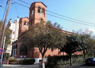 ο ναός των αγίων Πάντων στην Έδεσσα