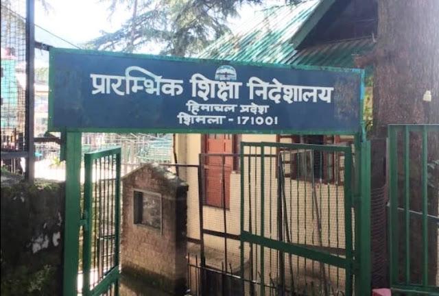 हिमाचल: कांगड़ा में भरे जाएंगे जेबीटी के 104 पद, जानें काउंसिलिंग की तिथि