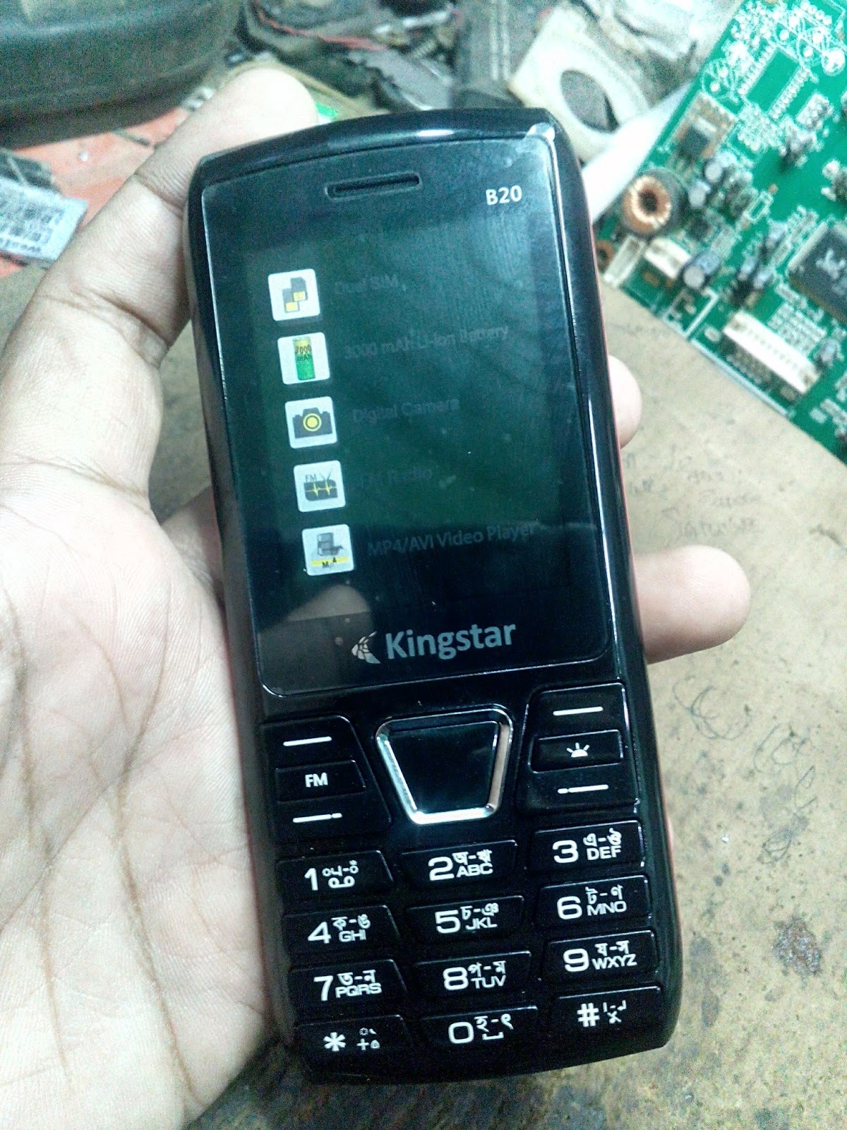 Kingstar B20 Flash File Without password