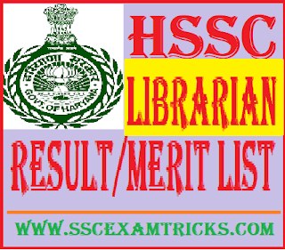 HSSC Librarian Result Apppointment Joining List