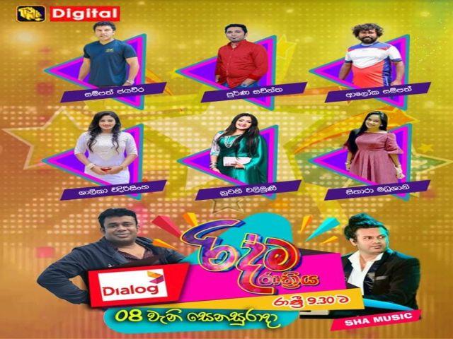 Dialog Ridma Rathriya - 2020-08-08