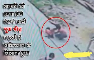 www.hindi dakiya.com