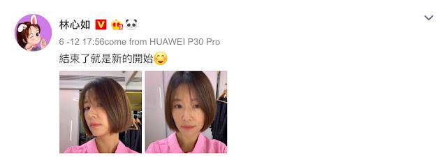 Ruby Lin bob