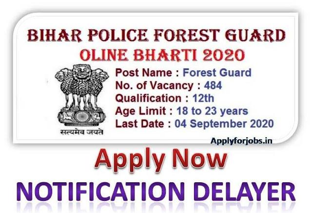 Bihar Police Forest Guard Vacancy 2020, Forest Guard Vacancy, applyforjobs.in