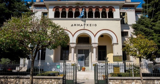 Γιάννενα: Ο Δήμος Ιωαννιτών Θα Βραβεύσει Τους Μαθητές Που Διακρίθηκαν Στην Μαθηματική Ολυμπιάδα