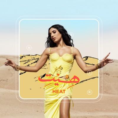 HEAT - ABIR (2020) - Album Download, Itunes Cover, Official Cover, Album CD Cover Art, Tracklist, 320KBPS, Zip album