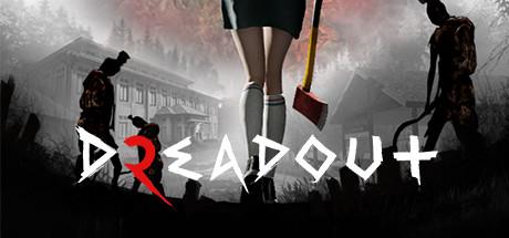 DreadOut 2 تحميل مجانا