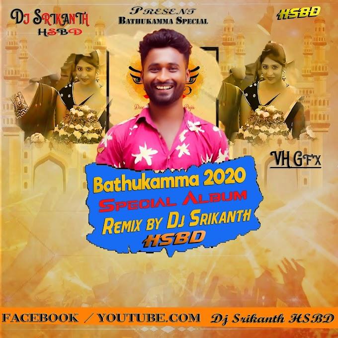 BATHUKAMMA SPECIAL ALBUM - DJ SRIKANTH HSBD