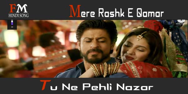 Mere-Rashk-EQamar- Lyrics-In-Hindi