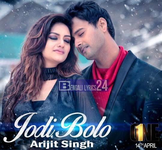 Jodi Bolo - Arijit Singh, Yash Dasgupta, Nusrat