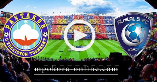مشاهدة مباراة الهلال وباختاكور بث مباشر كورة اون لاين 14-09-2020 دوري أبطال آسيا
