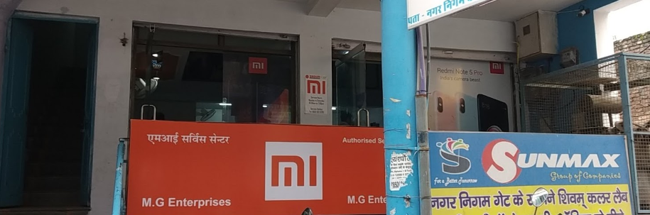 MI SERVICE CENTER IN JHANSI