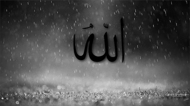 خلفيات عالية الجودة لفظ الجلالة  لكلمة الله جل جلاله 22.jpg