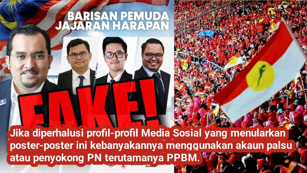 Benarkah UMNO bentuk jajaran baharu?