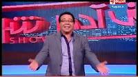 """برنامج """"بنى آدم شو"""" حلقة يوم الأربعاء 20-5- 2015 يقدمه """"أحمد آدم"""" من قناة """"الحياة"""" - يوتيوب / youtube - الحلقة كاملة"""