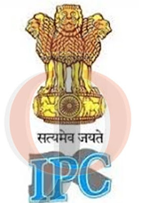 IPC Recruitment 2021
