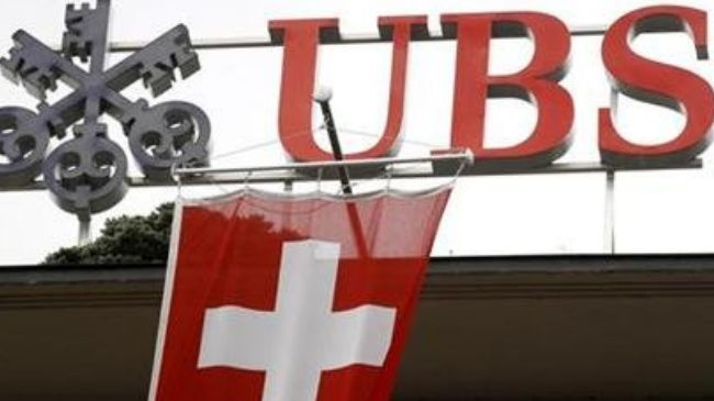 World United News: Swiss banking giant UBS AG to cut about