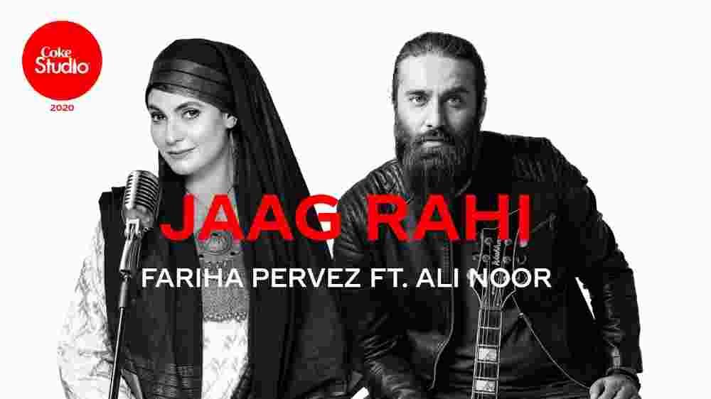 Jaag Rahi Lyrics - Fariha Pervez   Ali Noor