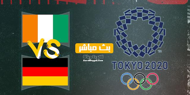 نتيجة مباراة ألمانيا وساحل العاج بتاريخ 28-07-2021 في الألعاب الأولمبية 2020