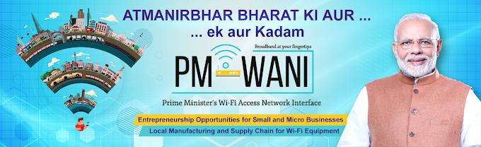 PM Modi Wani Yojana  Kya Hai ? Full Details